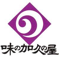 logo_kakuno
